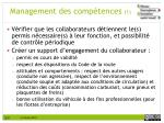 management des comp tences 1