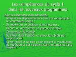 les comp tences du cycle 1 dans les nouveaux programmes
