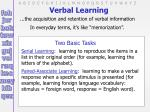 verbal learning