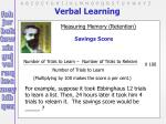 verbal learning19