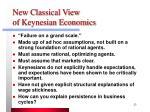 new classical view of keynesian economics