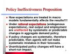 policy ineffectiveness proposition