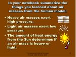 in your notebook summarize the things you learned about air masses from the human model