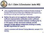 ex 1 claim 2 conclusion lacks wd
