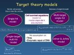 target theory models