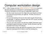 computer workstation design