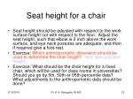 seat height for a chair
