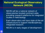 national ecological observatory network neon
