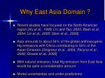 why east asia domain