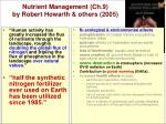 nutrient management ch 9 by robert howarth others 2005