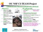 ou nsf ci team project