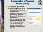 customizing a personal folder cont