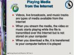 playing media from the internet