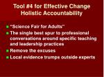tool 4 for effective change holistic accountability