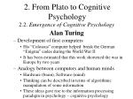 2 from plato to cognitive psychology15