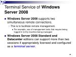 terminal service of windows server 2008