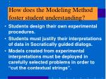 how does the modeling method foster student understanding