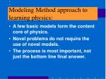 modeling method approach to learning physics