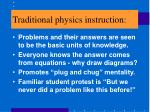 traditional physics instruction