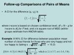 follow up comparisons of pairs of means