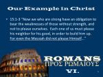 our example in christ