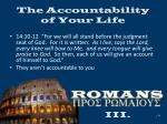 the accountability of your life
