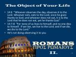 the object of your life