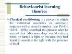 behaviourist learning theories