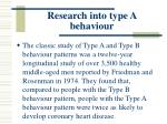 research into type a behaviour