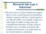 research into type a behaviour111