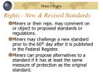 rights new revised standards