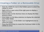 creating a folder on a removable drive