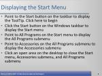 displaying the start menu
