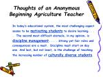 thoughts of an anonymous beginning agriculture teacher