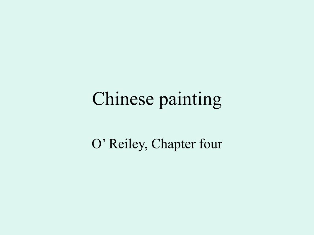chinese painting l.