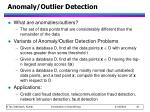 anomaly outlier detection