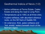 geothermal indicia of nevis 1 2