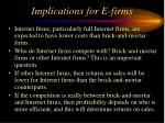 implications for e firms