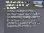 what was samuel s school college of prophets