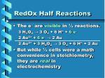 redox half reactions