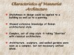 characteristics of mannerist architecture