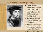 2 geneva french speaking