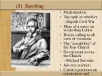 2 teaching