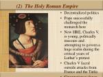 2 the holy roman empire
