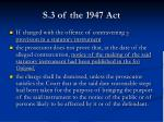 s 3 of the 1947 act