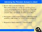 advising the pension actuary s client