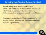 advising the pension actuary s client24