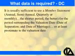 what data is required dc