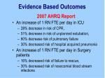 evidence based outcomes8