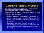 cognitive factors of stress